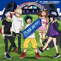 TVアニメ「僕のヒーローアカデミア」サウンドトラックセレクション 2016-2018