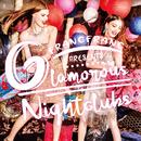 Francfranc Presents Glamorous Nightclubs/Various Artists