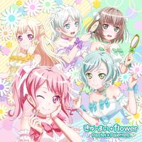 きゅ〜まい*flower/Pastel*Palettes