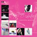 MY FUNNY VALENTINE~トリオ・ジャズ・ヴォーカル・コレクション/Various Artists
