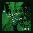 Green Shower/みきとP