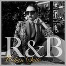 R&B Urban Suite Vol.8 - 大人のメロウR&Bコレクション/Various Artists