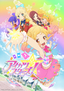 TVアニメ/データカードダス『アイカツスターズ!』主題歌/挿入歌 1年目①/AIKATSU☆STARS!