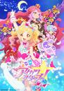 TVアニメ/データカードダス『アイカツスターズ!』主題歌/挿入歌 2年目/AIKATSU☆STARS!