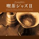 喫茶ジャズII/Various Artists