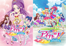 TVアニメ/データカードダス『アイカツ!』COMPLETE SONGS7/STAR☆ANIS