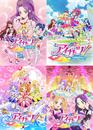 TVアニメ/データカードダス『アイカツ!』COMPLETE SONGS EX/Various Artists
