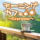 モーニングカフェ~Espresso~/Relaxing Sounds Productions