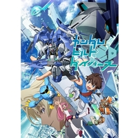 TVアニメ『ガンダムビルドダイバーズ』オリジナルサウンドトラック2