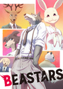 TVアニメ「BEASTARS」エンディングテーマ「眠れる本能」TVサイズ/YURiKA