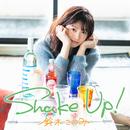 Shake Up!/鈴木このみ