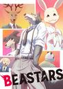 TVアニメ「BEASTARS」エンディングテーマ「マーブル」TVサイズ/YURiKA