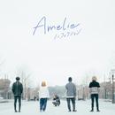 ノンフィクション/Amelie