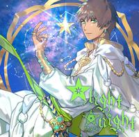 ☆light ☆night/愛島セシル(CV.鳥海浩輔)