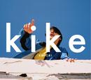 kike/KOTORI