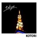 tokyo/KOTORI