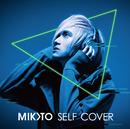 MIKOTO SELF COVER ALBUM/MIKOTO