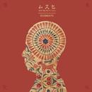 ムスヒ -Instrumentals-/EVISBEATS