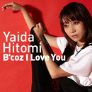 B'coz I Love You/矢井田 瞳