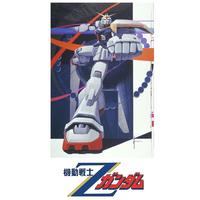 『機動戦士Zガンダム』オリジナルサウンドトラック4