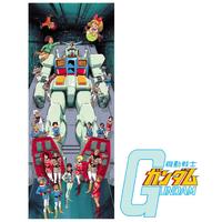 『機動戦士ガンダム』オリジナルサウンドトラック1