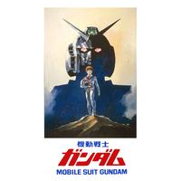 劇場版『機動戦士ガンダム』オリジナルサウンドトラック1