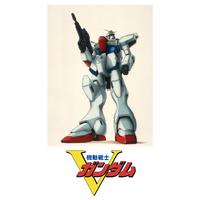『機動戦士Vガンダム』オリジナルサウンドトラック1