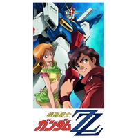 『機動戦士ガンダムZZ』オリジナルサウンドトラック1