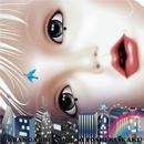 少女都市計画/アーバンギャルド