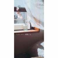 春風 / L/アイビーカラー
