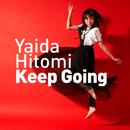 Keep Going/矢井田瞳