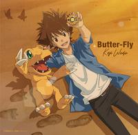 Butter-Fly/和田光司