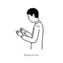Reading to Hear/Iwamura Ryuta