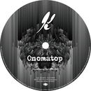 Onomatop/DJ KRUSH