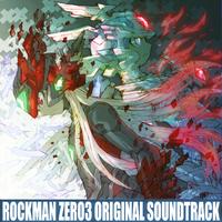 ロックマン ゼロ3 オリジナルサウンドトラック