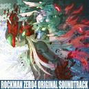 ロックマン ゼロ4 オリジナルサウンドトラック/カプコン