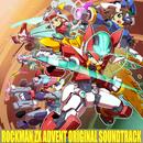 ロックマン ゼクス アドベント オリジナルサウンドトラック/カプコン