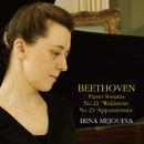 ベートーヴェン:「熱情」&「ワルトシュタイン」/イリーナ・メジューエワ