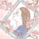 Cherry Blossom/Rin音