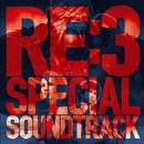 バイオハザード RE:3 スペシャル・サウンドトラック/カプコン