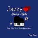 JAZZY スプリング・ナイト ~春の夜に聴きたい名曲JAZZカバー~/Moonlight Jazz Blue and JAZZ PARADISE