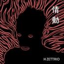 情動/H ZETTRIO