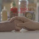You -NK REMIX-/詩音