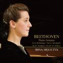 ベートーヴェン:4大ソナタ集 「悲愴」・「月光」・「テンペスト」・「告別」/イリーナ・メジューエワ