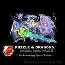 パズル&ドラゴンズ オリジナルサウンドトラック3 (6周年記念スペシャルエディション) - Single/伊藤賢治