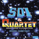 SDI & カルテット SEGA SYSTEM 16 COLLECTION/SEGA
