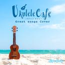 """Ukulele Cafe """"洋楽の名曲ウクレレカバー""""/Relax World"""