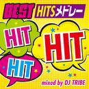 BEST HIT HIT HIT ~BEST HITS メドレー~ Vol.2/DJ TRIBE