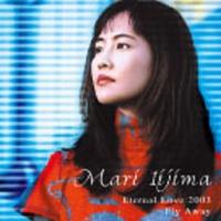 Eternal Love 2003/ギャラクシーエンジェル