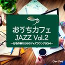 おうちカフェ・ジャズ vol.2~在宅作業のためジャズラウンジBGM~/JAZZ PARADISE